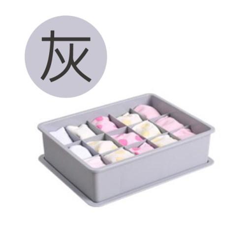 E.dot 居家襪子15格附蓋收納盒(三色選)