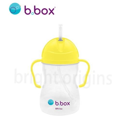 澳洲 b.box 升級版防漏水杯(檸檬黃)