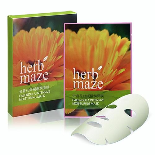 herbmaze 草繹 金盞花舒緩極潤面膜5片裝