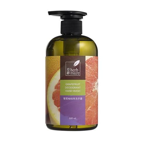 herbmaze 草繹 葡萄柚袪味洗手露500ml