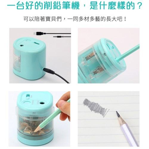 USB/電池雙用■電動雙孔快速削鉛筆機(6-12mm孔徑)