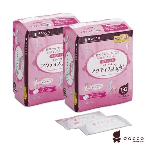 【日本OSAKI】防溢乳墊(量少型)白色132片 x2包