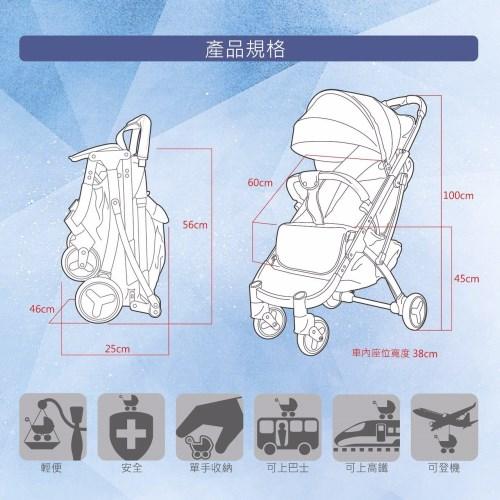baby fly 輕便拉桿式手推車↘再贈五好禮 (可平躺/可登機/可肩背)