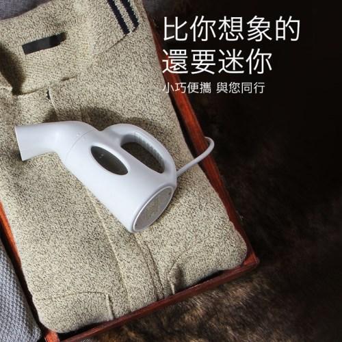 日韓熱銷◆一熨即平便攜手持蒸汽掛燙機