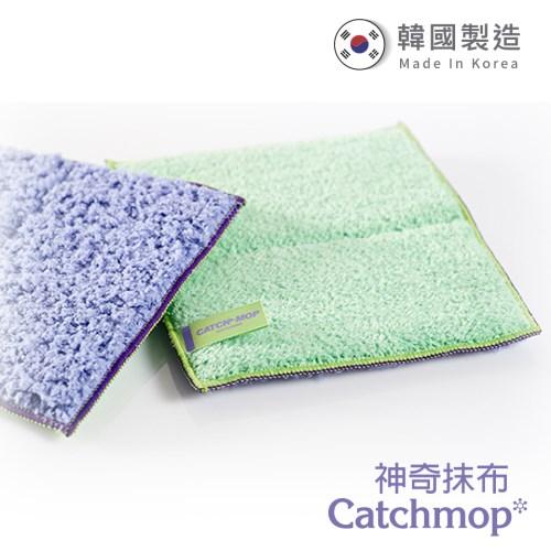 【Catchmop】廚房抹布