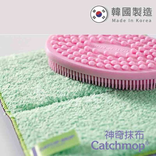 【Catchmop】矽膠清潔刷
