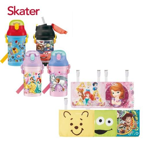 [開學優惠組] Skater吸管冷水壺(400ml)+幼童口袋包 任選搭配