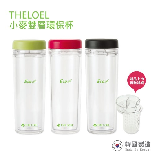 【THE LOEL】小麥雙層環保杯 500ml(贈沖泡濾網)