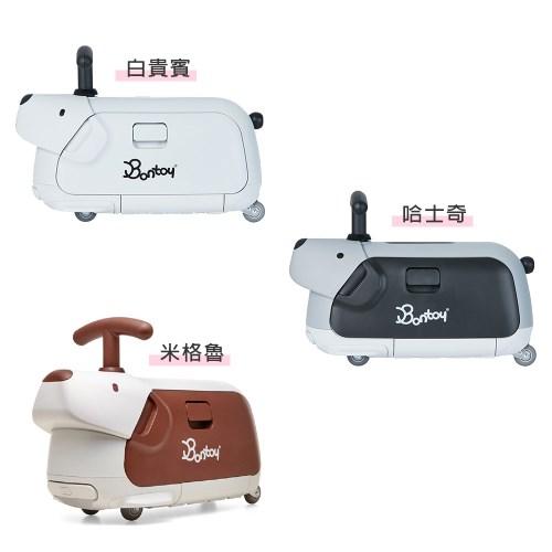Bontoy 韓國 兒童滑步騎乘行李箱 - 多款可選