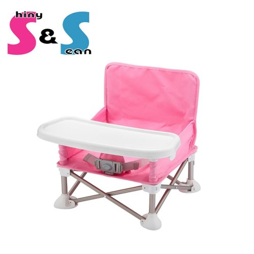 SS 摺疊式兒童餐椅 野餐椅 - 兩色可選