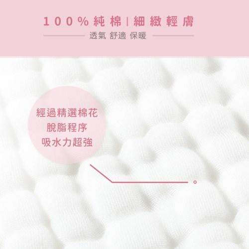L'Ange 棉之境 9層純棉紗布浴巾蓋毯 70x120cm - 多款可選