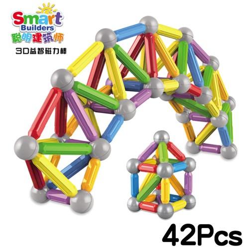 【孩子國】3D益智磁力棒積木-42PCS