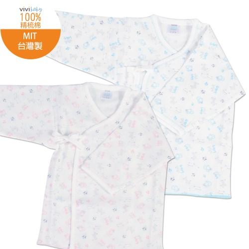 【vivibaby】動物樂園精梳棉紗布衣紗布肚衣(藍or粉)