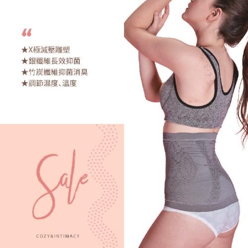 【京美】X銀纖維極塑護腰*2+能量健康按摩襪寬口*1