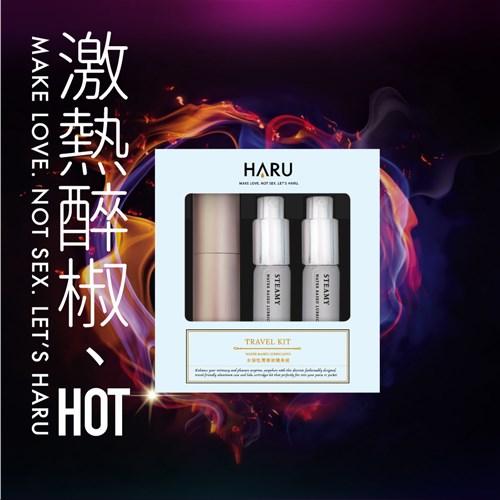 HARU STEAMY 卡瓦醉椒水溶性潤滑液香檳金情愛隨身瓶45ML
