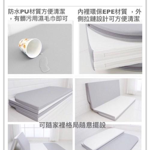 韓風 最新 第二代65公分增高款兒童圍欄加遊戲墊套裝組合150公分*260公分 獨家訂製完美尺寸~~