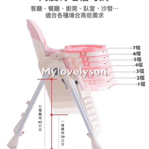 歐美風 兒童餐椅 多功能餐椅 安檢合格 熱銷第一 (6色可選)