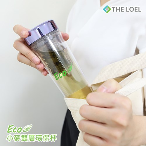 【THE LOEL】小麥雙層環保杯 300ml(贈沖泡濾網)