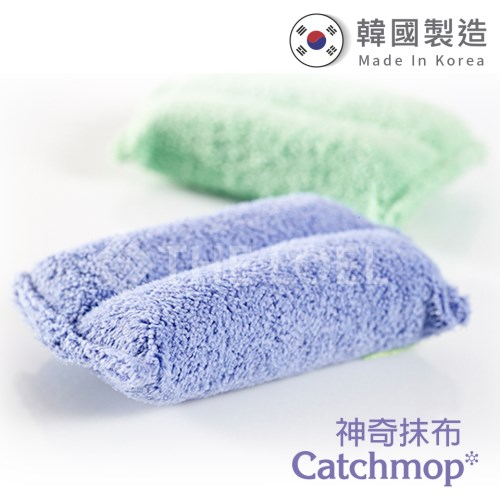 【Catchmop】多用途神奇海綿