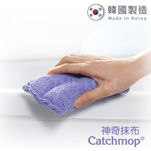 Catchmop 海綿限量特別版2入組