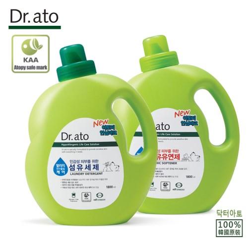 Dr.ato 無敏原洗衣精1800ml+柔軟精1800ml 組合[贈]洗沐2合1雙效潔淨露