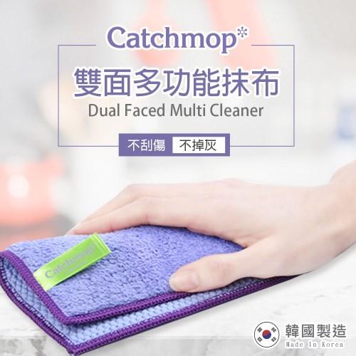 Catchmop 除霉清潔3入組