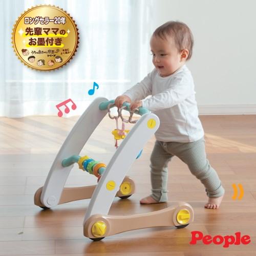 【日本People】折疊式簡易健力架+學步車組合(0個月-)