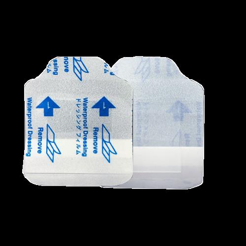 TAICEND泰陞疤痕貼片-掌握黃金淡疤期   5片/盒  4x4cm各種尺寸可做選擇