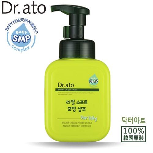 Dr.ato柔軟沐髮泡泡慕斯350ml 不流淚配方 綿密泡泡 減少刺激 保濕從清潔開始