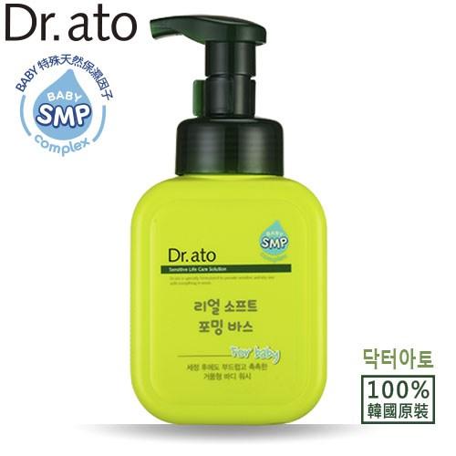 Dr.ato敏寶寶柔軟泡泡浴慕斯350ml~綿密泡泡 減少刺激 保濕從清潔開始