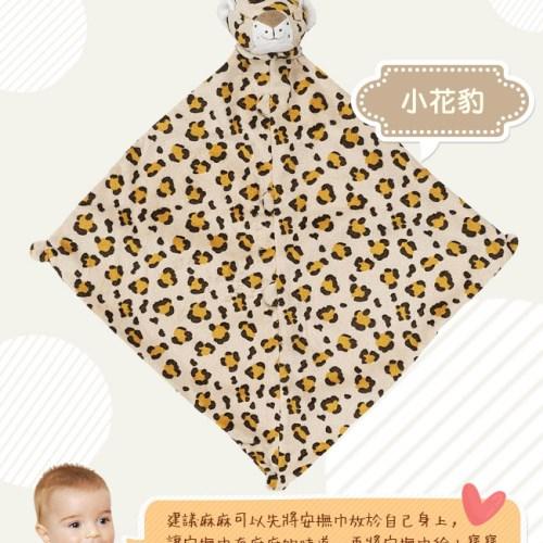 【獨家最低價 新手媽咪最愛彌月送禮】美國 Angel Dear 動物嬰兒安撫巾2入禮盒-任選2款