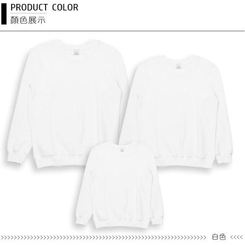 純色秋冬中大尺碼長袖親子裝4件組(下單備註顏色尺寸)