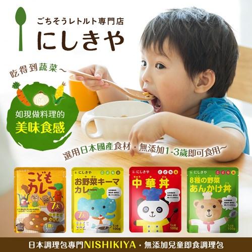 日本Nishikiya兒童即食調理包〈綜合4入組〉