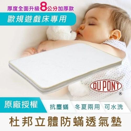【i-Smart】豪華雙層遊戲床 (送五大好禮加碼送蚊帳) +杜邦床墊8cm