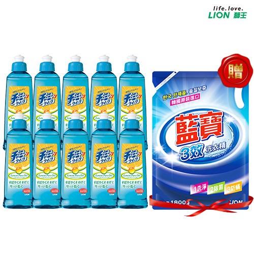 日本獅王媽媽濃縮洗潔精260mlX10入+藍寶3效洗衣精補充包1800g*1入