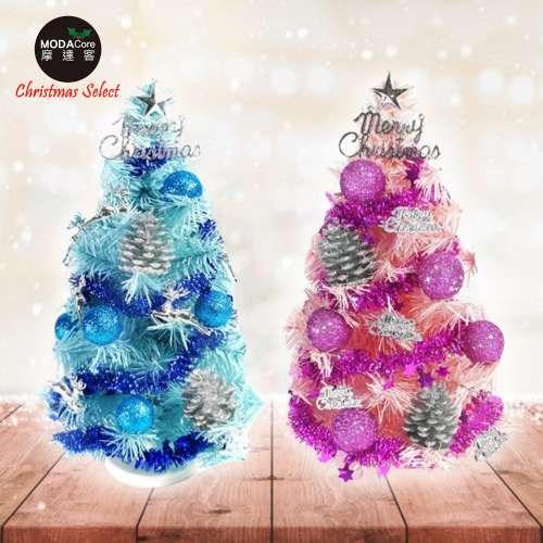 【聖誕系列】桌上型1尺(30cm)彩色聖誕樹-2款可選(銀藍松果.粉紫銀松果)