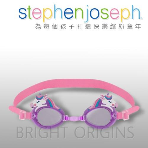 stephen joseph泳鏡(彩虹小馬)
