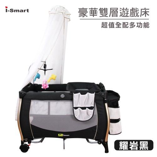 【i-Smart】豪華雙層遊戲床 (送五大好禮加碼送蚊帳)