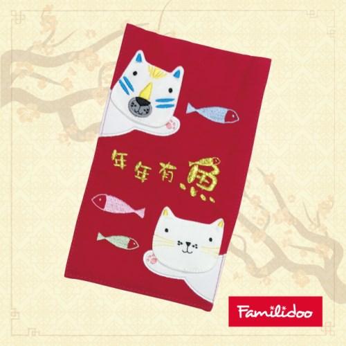 【Familidoo】米多家族布質紅包袋