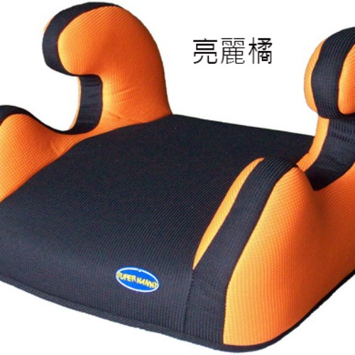 SUPER NANNY兒童汽車增高墊-亮麗橘 DS-500