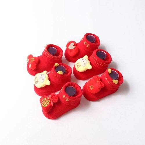 [Kori Deer 可莉鹿] 春節喜氣鈴鐺防滑嬰兒襪3雙組禮盒