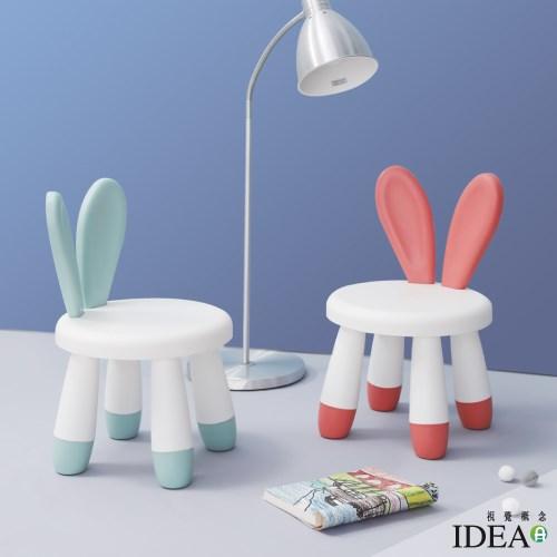 俏皮可愛萌萌兔子麋鹿 兒童椅凳