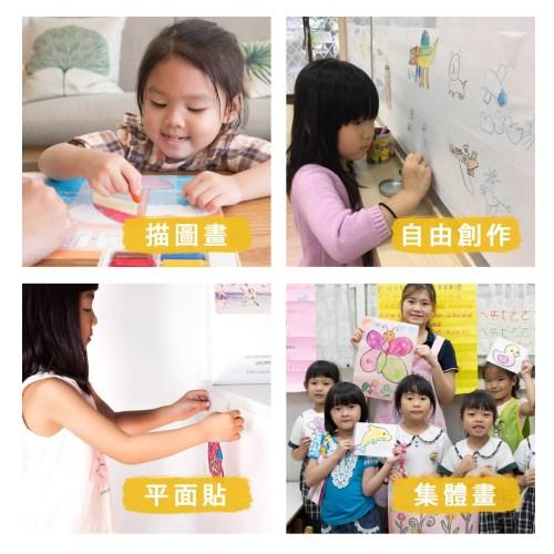 幼兒入門推薦-創意繪圖貼-b5塗塗樂套組