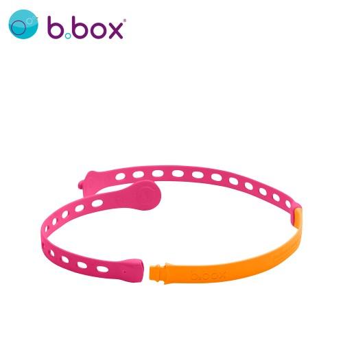 澳洲 b.box 多功能防掉鏈(草莓粉)