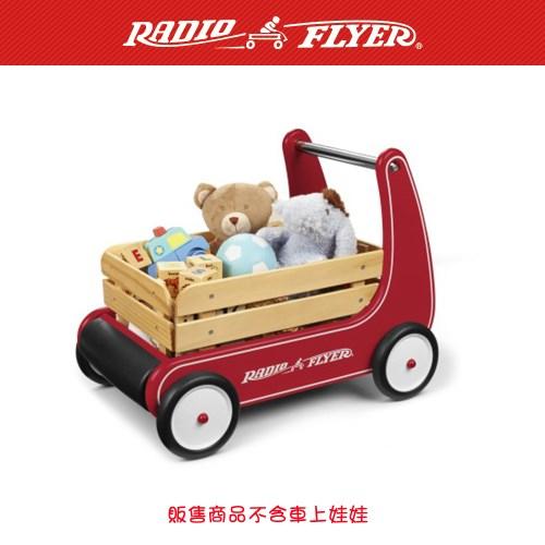 【Radio Flyer】好奇號學步車