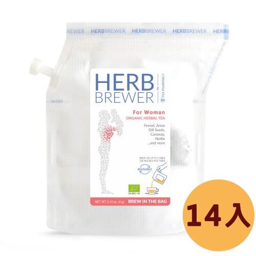 Herb Brewer 丹麥有機草本媽媽茶 14入 _歐盟認證 可回沖隨身茶包(400ml1入)(效期:2020.04)