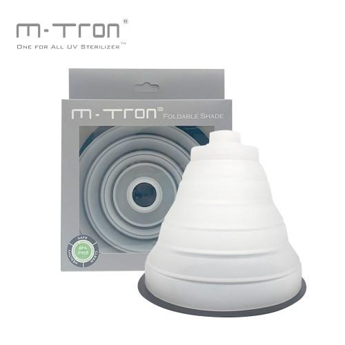 MTRON 英國 可折疊消毒器連接罩《預購3/2依訂單順序出貨》
