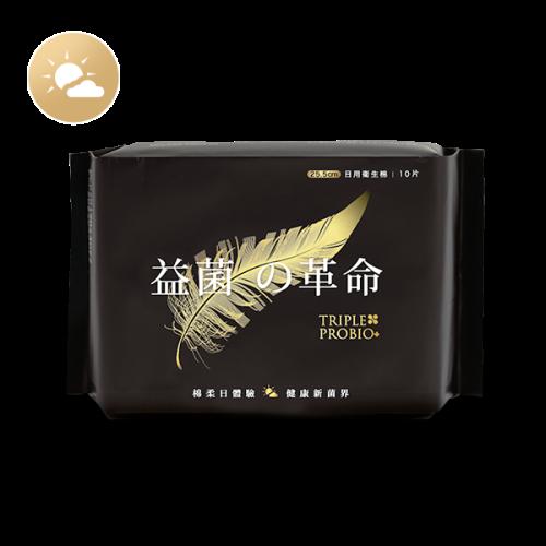 【益菌革命】益菌輕柔日用衛生棉6包入(每包10片,共60片)