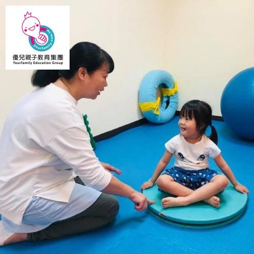 台北【優兒親子教育集團】兒童發展遊戲評量課程一堂 (共100分鐘)【MoTicket電子票】