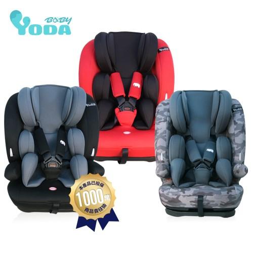 YoDa 第二代成長型兒童安全座椅(三款可選)